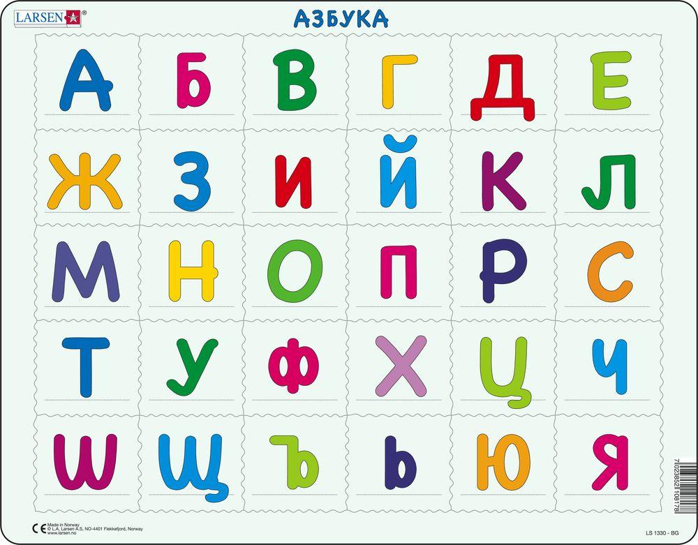 LS1330 - ABC-Puzzle (Bulgarsk)