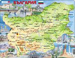 K52 - Bulgaria-Attractions