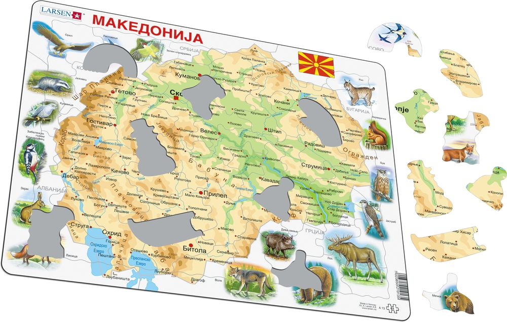 A13 - Macedonia Physical with Animals (Illustrative image 1)
