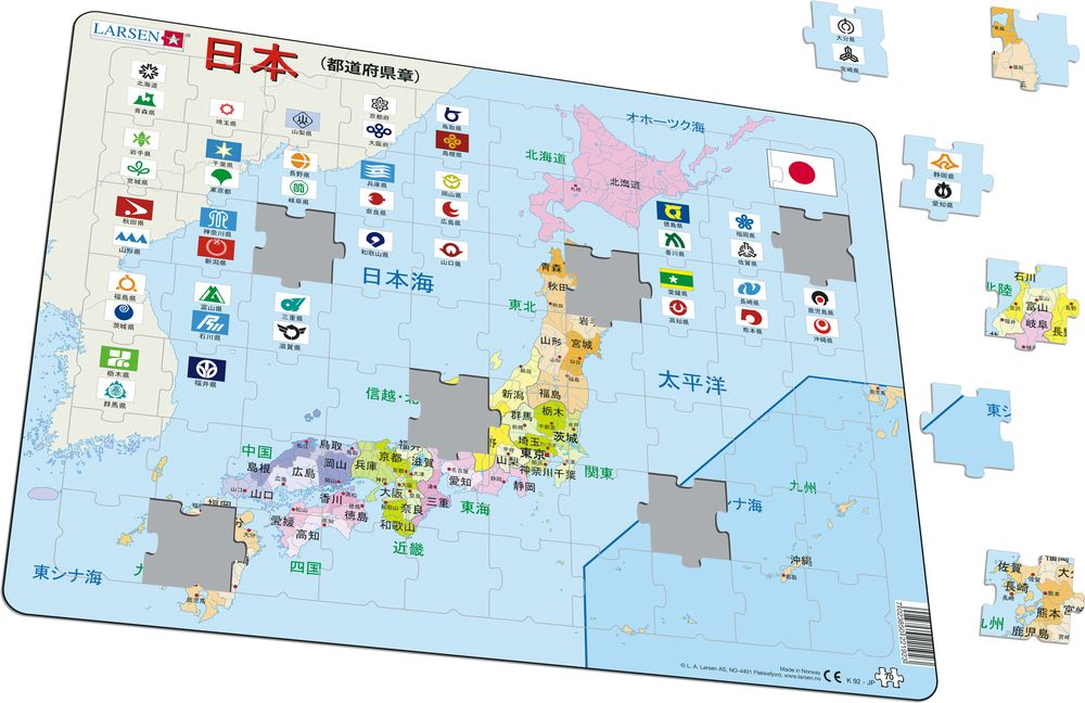 K92 - Japan Political Map (Illustrative image 1)