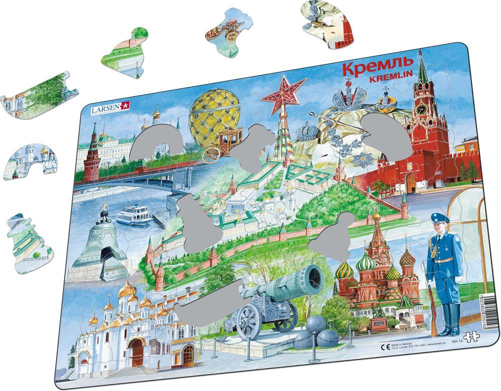 KH14 - Kreml Suvenir (Illustrasjonsbilde 1)