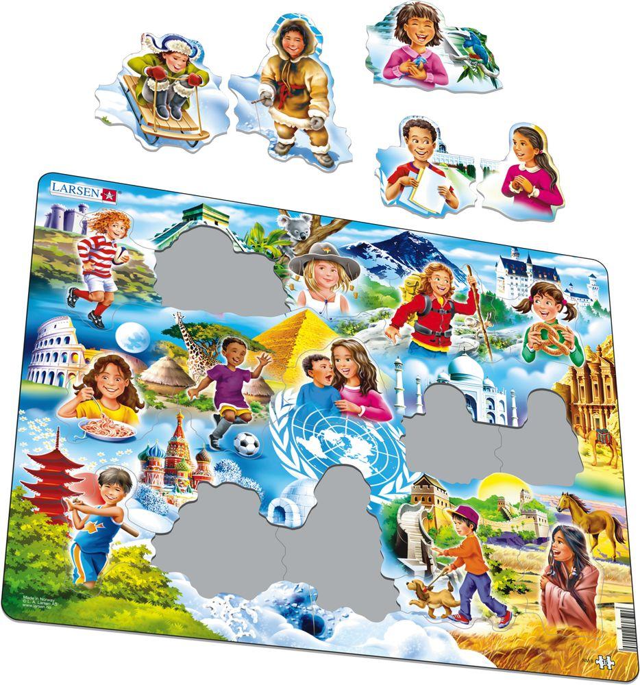 NM8 - Begynnerpuslespill: Barn i verden (Illustrasjonsbilde 1)
