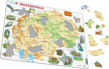 A13 - Macedonia Physical with Animals