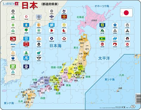 K92 - Japan, politisk kart