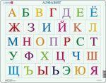 LS1333A - ABC-Puzzle