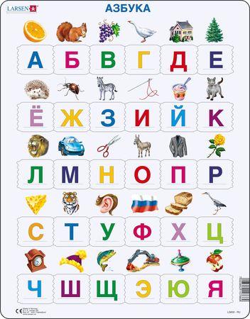 LS830 - Lær bokstavene(30)