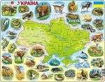 K37 - Ukraine Physical w/Animals