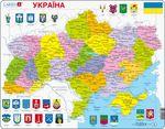 K57 - Ukraina