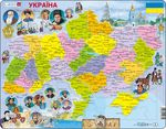 K62 - Ukraina - Historisk