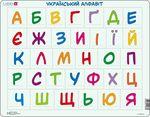 LS1333B - ABC-Puzzle