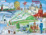 KH14 - Kreml Suvenir