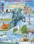 KH16 - St. Petersburg Suvernir